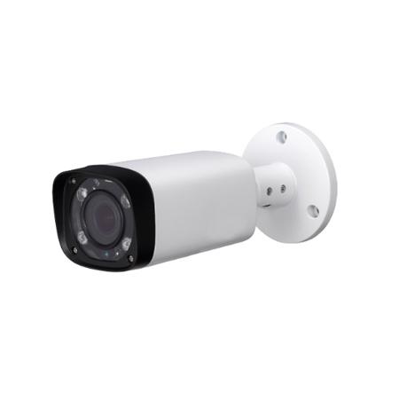 caméras hd bullet vidéo-surveillance Montpellier